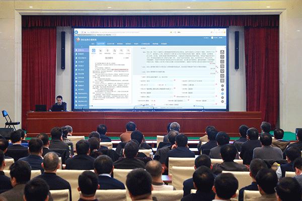 国家信访局召开信访业务智能辅助系统建设推进会